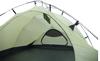 Подвесной карман внутренней палатки